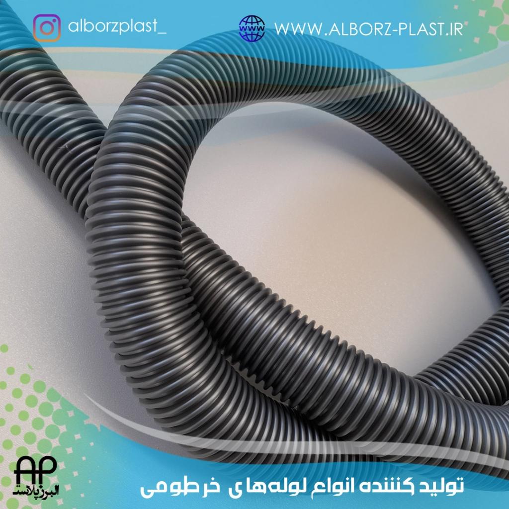 البرز پلاست - لوله خرطومی نواری طوسی