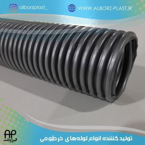 البرز پلاست - لوله خرطومی تزریقی رنگ طوسی